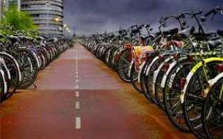 Выбрать велосипед по параметрам
