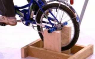 Велотренажер своими руками
