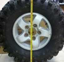 32 колеса это какой размер