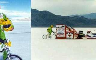 Какова средняя скорость велосипедиста