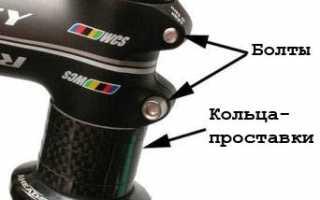 Как закрепить руль на велосипеде