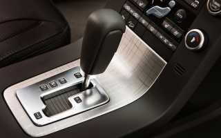 Что такое вариатор на машине
