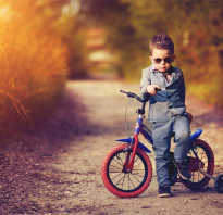 Как выбирать велосипед для ребенка
