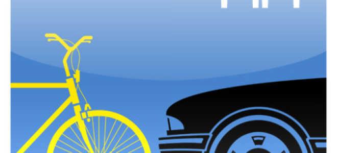 Где должен двигаться велосипедист