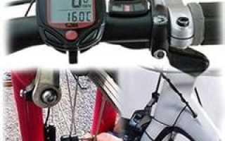 Как настроить спидометр на велосипеде