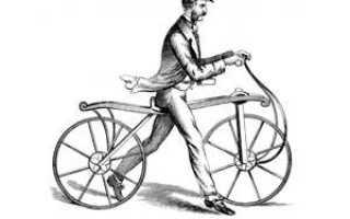 Кто придумал велосипед