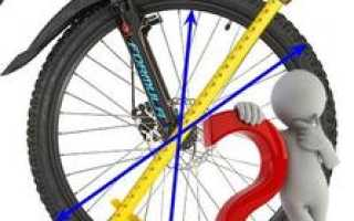 Диаметр колес велосипеда