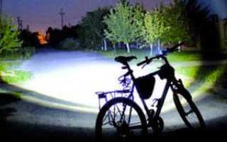 Фонарик велосипедный