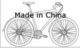 Немецкий велосипед и китайский автомобиль