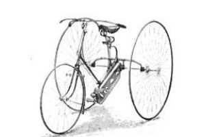 Как подобрать камеру для велосипеда