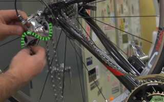 Как надеть цепь на велосипед