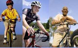 Как научить ездить на велосипеде