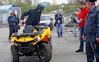 Нужны ли права на электроквадроцикл