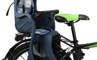 Как выбрать велокресло