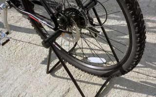 Подставка под заднее колесо велосипеда