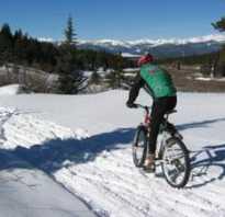 Можно ли на велосипеде ездить зимой