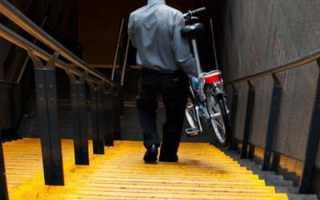 Как провести велосипед в метро