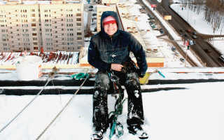 Риск журнал альпинизм