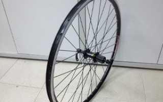 Задняя ось велосипеда