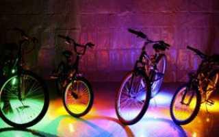 Светодиодная лента на велосипед