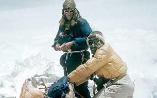 Альпинизм снаряжение