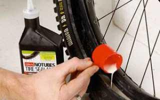Бескамерные колеса для велосипеда