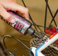Силиконовая смазка для цепи велосипеда