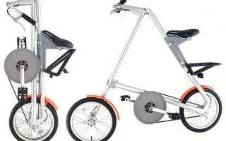Треугольный велосипед