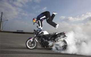Мотоцикл для стантрайдинга